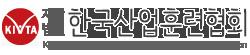 한국산업훈련협회